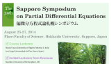 The 39th Sapporo Symposium on Partial Differential Equations